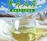 怎样加工罗布麻电商销售 农产品罗布麻茶加工厂家