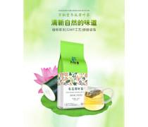 冬瓜荷叶茶茶玫瑰荷叶茶组合养生茶袋泡茶加工贴牌一件代发