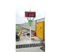 惠州新报建工地扬尘噪声联网监测设备