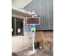 成都市泵吸式大气网格化空气监测站 四气两尘微型空气监测站
