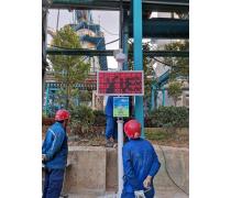 浦东新区大数据应用网格化的监测体系 微型环境空气监测系统