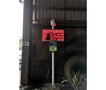 浙江省微型气体监测仪实时监控SO2浓度