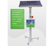 化工区复杂有毒有害有机物VOCs在线监控系统