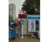 珠海工地热销扬尘监测设备参数价格
