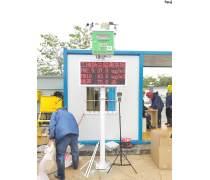 工地扬尘监测设备批发价格