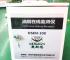 北京市油烟在线监测系统靠谱厂家
