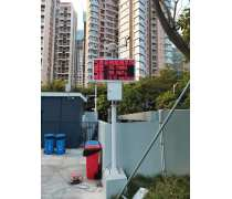 广州市扬尘在线监测仪厂家有哪些 奥斯恩品牌如何