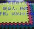 【北京泡棉】厂家直销电器运输海绵发泡密封性强