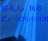 【�щ�泡棉】3m泡棉$江�K泡棉��量大���