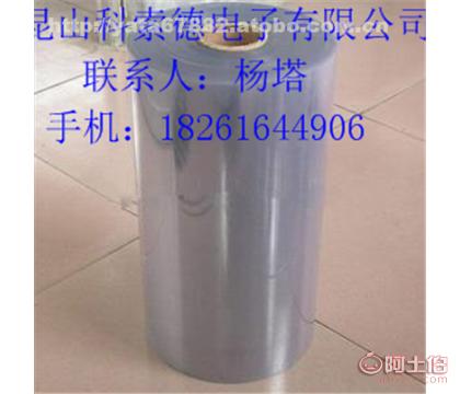 pvc透明塑料片材-江苏淮安pvc胶片现货批发
