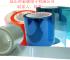 �b修地面保�o膜|PVC��棉瓷�u加厚�p�颖Wo�|加工�S