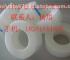 防静电PET保护膜|透明无色扩散保护膜加工厂