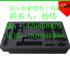 昆山厂家生产黑色防静电防火EVA泡棉
