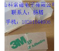昆山灰色硅胶垫 自粘透硅胶垫 黑色网格硅胶垫 圆形密封阻燃硅胶垫