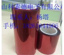 苏州厂家供应金手指耐高温胶带高温胶带带黄色高温胶带高温胶冲型