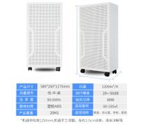 负离子空气净化器#广州家用空气净化器厂家直销