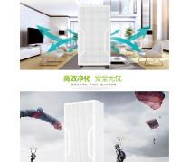 负离子空气净化器#广州智能家用空气净化批发定制