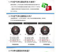 中山空气净化器OEM价格#多少钱一台