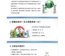 深圳负离子空气净化器批发商#价格优惠