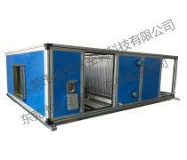 贵州超薄型吊顶风柜 1500风量4排管卧室吊顶中央空调风机