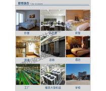 北京卧室用吊顶风柜6排管中央空调末端机冷风机厂家直销
