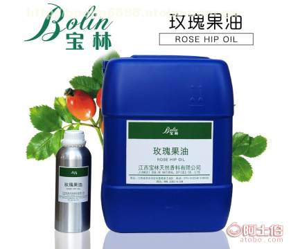 玫瑰果油蔷薇子油Rose hip seed oi