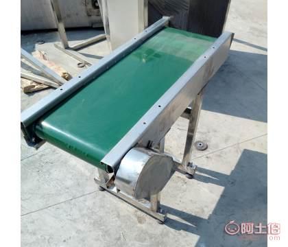 皮带输送机 双链刮板输送机 吉林 刮板输送机