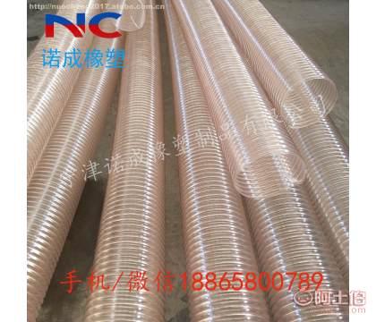�|北吸炕灰�S密�管 聚氨酯��z吸�m�管200x0.9抽吸大吸力��z塑料pu管