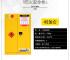 上海防火柜CC804500(45加仑)专存放易燃易爆化学品|证书齐全|送货上门