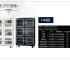 上海电子防潮柜(上海生产厂)控湿1-10% 10-20% 防芯片 元器件防潮 定制