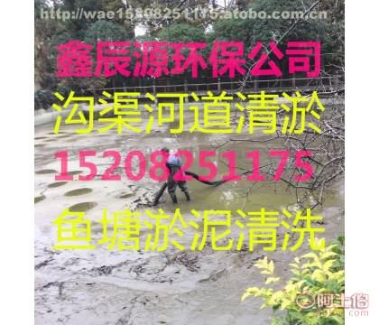 青白江吸污车清理化粪池 沉砂池清运