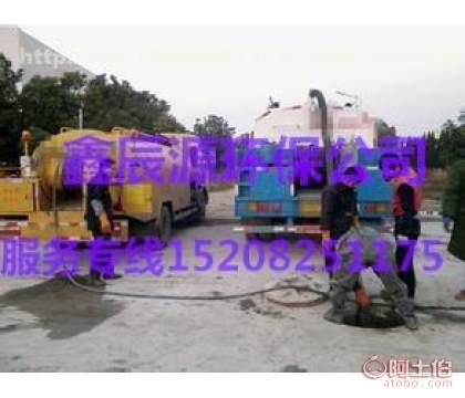 绵阳游仙区市政雨污管道淤泥清理,清理管井泥沙