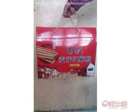 济南于氏500克袋芝麻糖特产特价批发