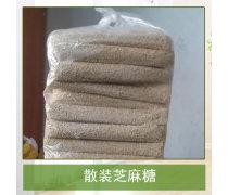传统民俗芝麻糖的制作过程