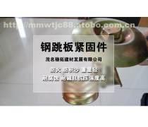 广西脚手板/脚踏板价格