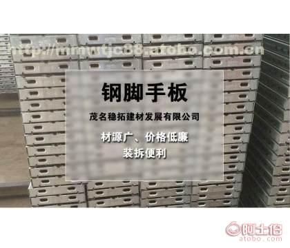 广西脚手板生产厂家