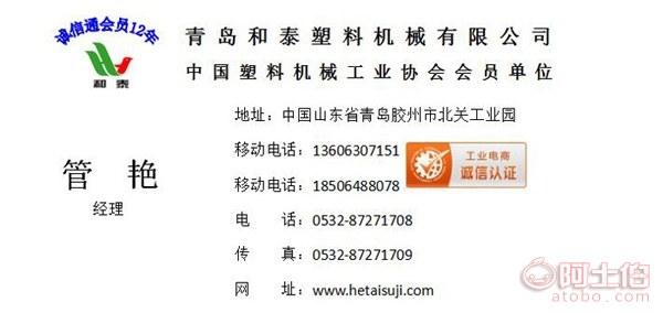 河南塑料管材设备-塑料管材设备-青岛和泰塑机(查看) 详情图5