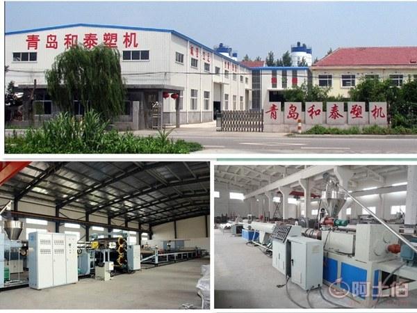 河南塑料管材设备-塑料管材设备-青岛和泰塑机(查看) 详情图3