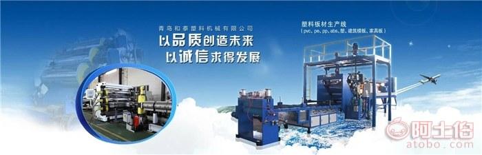 河南塑料管材设备-塑料管材设备-青岛和泰塑机(查看) 详情图2