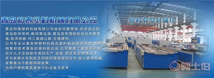 河南塑料管材设备-塑料管材设备-青岛和泰塑机(查看) 详情图1