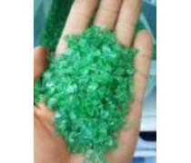 莱芜天然玻璃纱批发#多少钱一吨