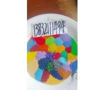 染色彩砂有什么用途