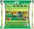 生物菌肥|金桔�t生物菌肥�S家直�N|�r用生物菌肥