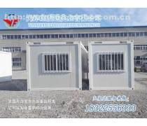 箱式房底梁房屋配件供应
