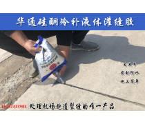 浙江湖州改性沥青胶物美又价廉