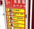 消火栓箱安�b|深圳公共建筑室�认�火栓生�a�S家