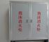 地下室人防消火栓|深圳���|消火栓箱�S家