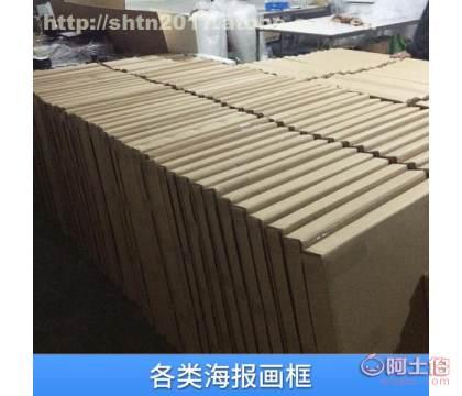 上海闸北各类海报画框制作#油画框