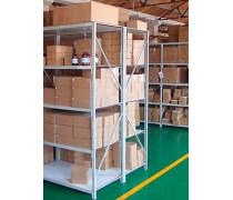 中山仓储货架多功能高效率管理系统厂家直销
