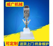 手动升降乳化机 液压升降乳化机 三级乳化机|多少钱一台